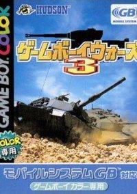 Обложка GameBoy Wars 3