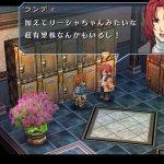 Скриншот Legend of Heroes: Ao no Kiseki Evolution – Изображение 4