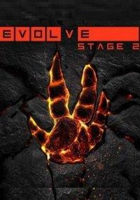 Обложка Evolve Stage 2