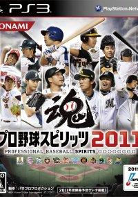 Обложка Pro Yakyuu Spirits 2011