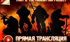 Запись трансляции игры Teenage Mutant Ninja Turtles III: The Manhattan Project