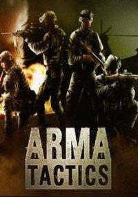 Обложка Arma Tactics