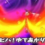 Скриншот Youkai Watch – Изображение 10