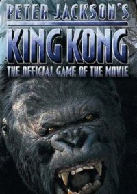 Peter Jackson's King Kong: The Official Game Of The Movie – фото обложки игры