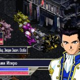 Скриншот Sakura Wars 2