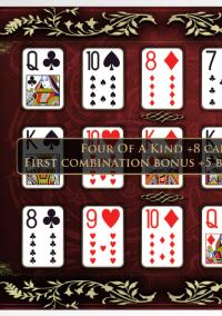 Обложка Card Buster