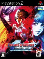 Обложка The King of Fighters 2002 Unlimited Match