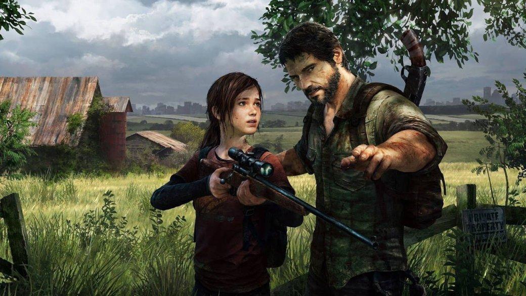 Экранизаций The Last of Us и Uncharted в ближайшие годы не будет - Изображение 1