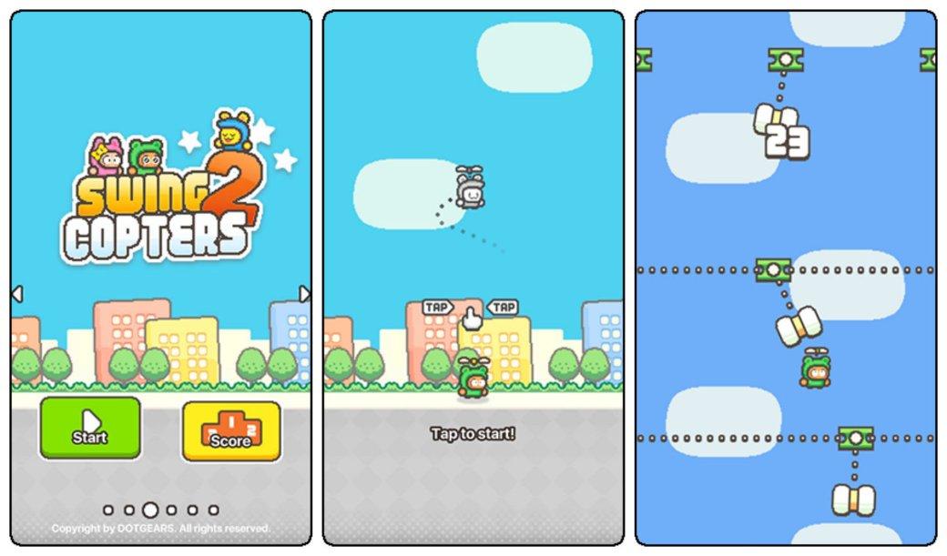 Автор Flappy Bird выпустил новую «убейся-игру» – Swing Copters 2 - Изображение 1