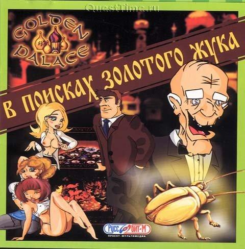 eroticheskaya-igra-kasablanka