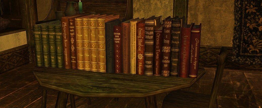 Рассказываем оновых (!!!) модах для The Elder Scrolls III: Morrowind. - Изображение 10