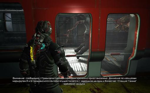 Прохождение Dead Space 2.  Психопат и темнота - Изображение 8