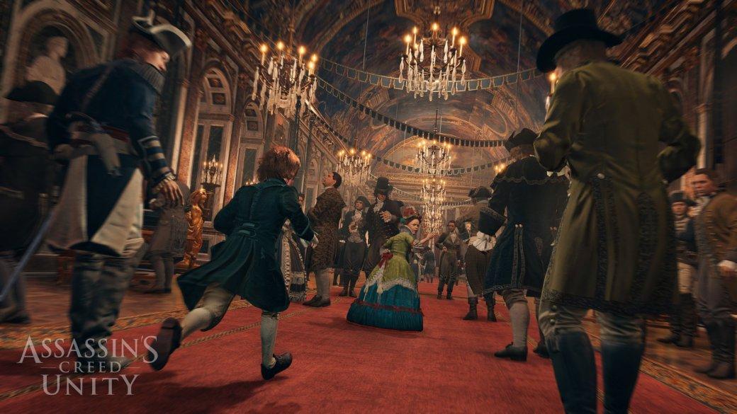 Assassin's Creed Unity. Берем? - Изображение 3