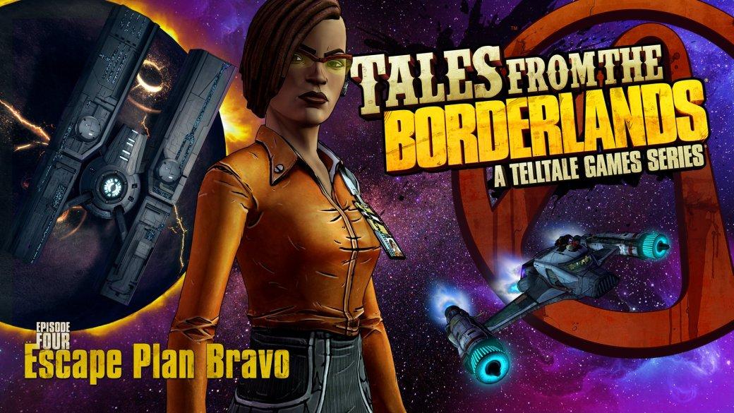 Tales from the Borderlands: Episode 4 выйдет на следующей неделе - Изображение 1