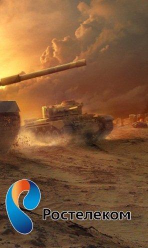 Как в России наконец появился Игровой интернет - Изображение 9
