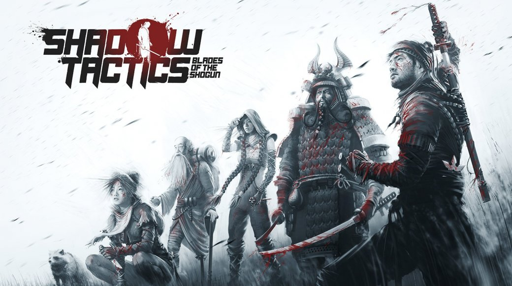 Рецензия на Shadow Tactics: Blades of the Shogun - Изображение 1