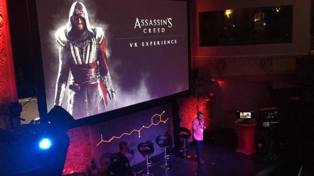 По Assassin's Creed делают VR-проект - Изображение 1