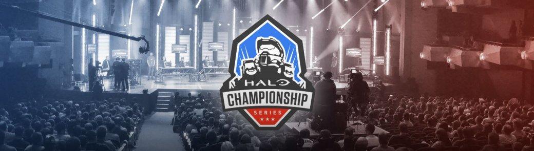 343 Ind. поделилась подробностями Halo 5 World Championship - Изображение 1