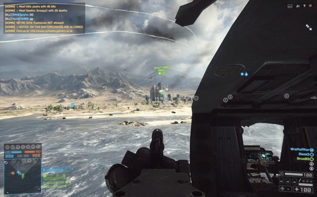 Почему Battlefield 4 – все еще лучший сетевой шутер - Изображение 3