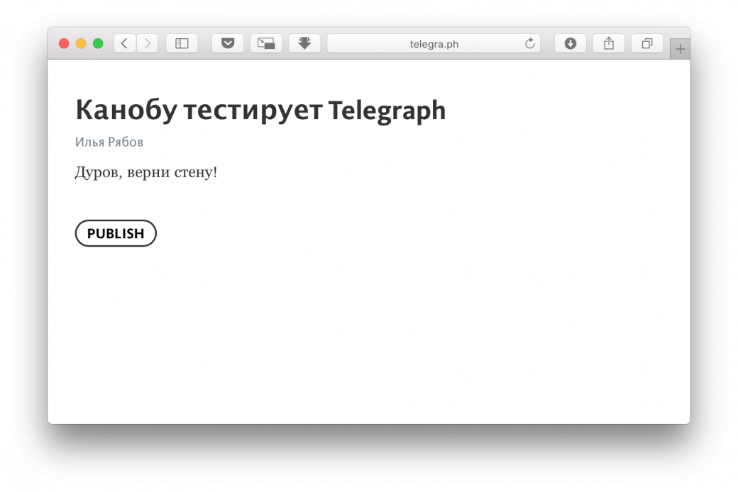 Telegram запустил платформу для создания публикаций Telegraph - Изображение 1