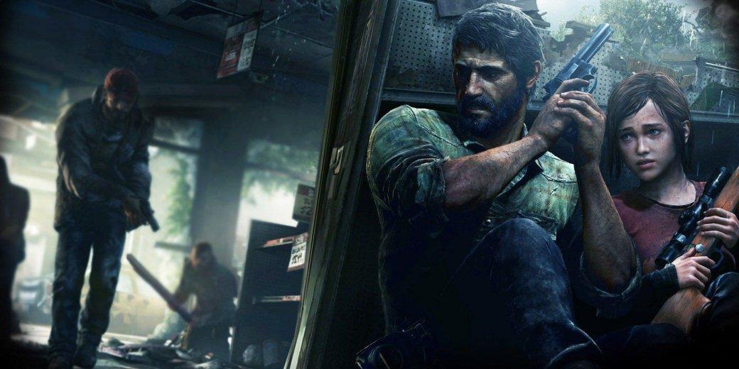 Сценарий фильма по The Last of Us готов, но его не хотят снимать - Изображение 1