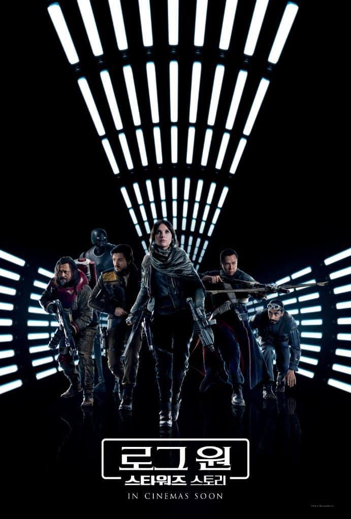 «Звездные войны: Изгой-Один» обзавелся новыми постерами - Изображение 1
