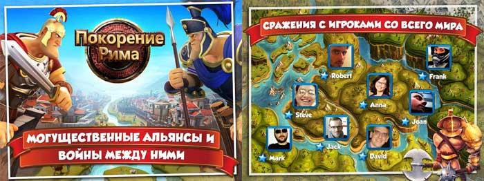 Лучшие игровые новинки недели в App Store - Изображение 5