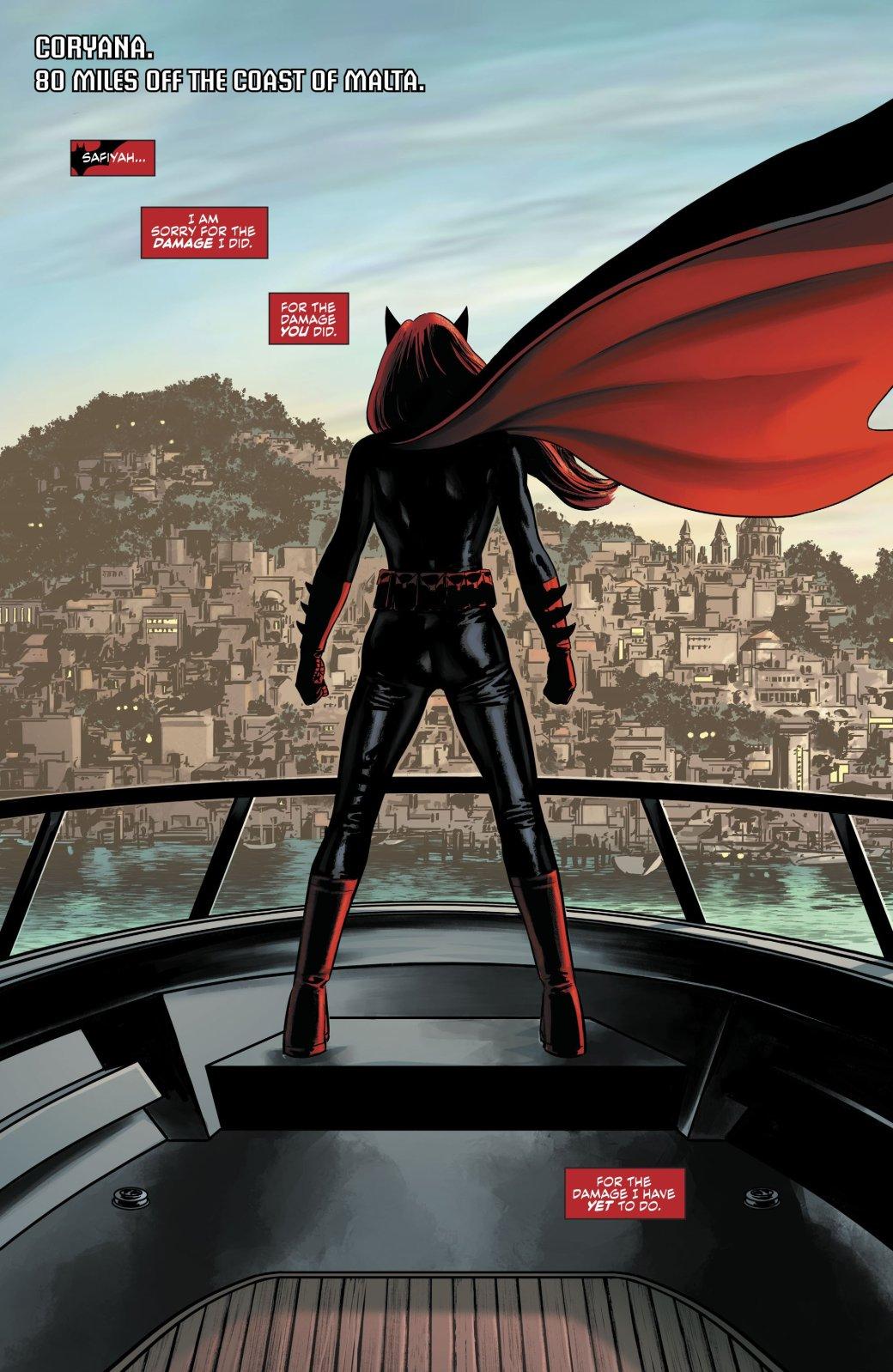 Бэтвуман придется столкнуться со своим прошлым - Изображение 2