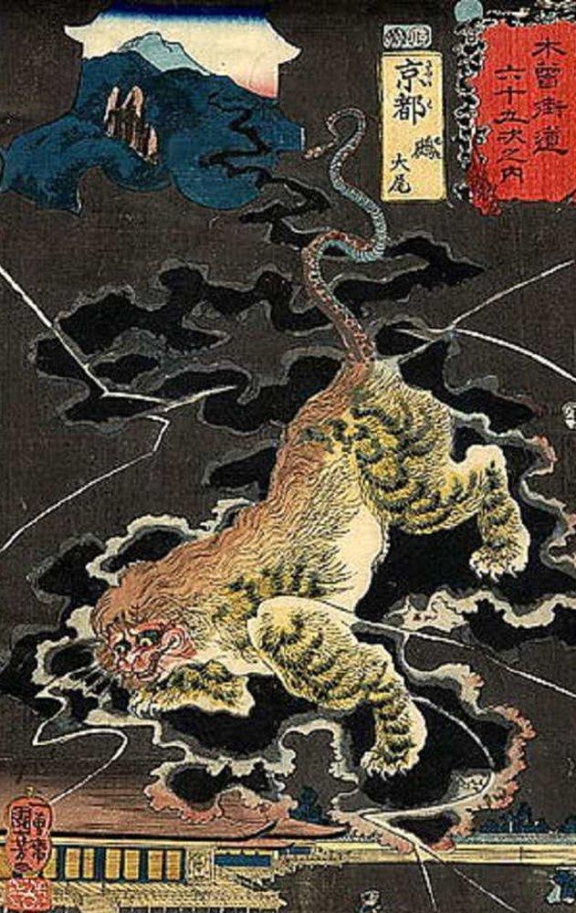 Странные существа из японских мифов, которых вы встретите в Nioh - Изображение 21
