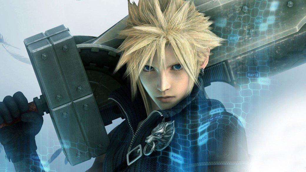ОБНОВЛЕНО: Ремейк Final Fantasy 7 будет продаваться эпизодами - Изображение 1