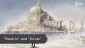 Скриншоты Dark Souls 3. - Изображение 1