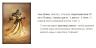 """Всем привет :)  В блоге """"Небеса"""" уже достаточно много постов о сильных и коварных монстрах (про Никитку Джигурду пис ... - Изображение 5"""