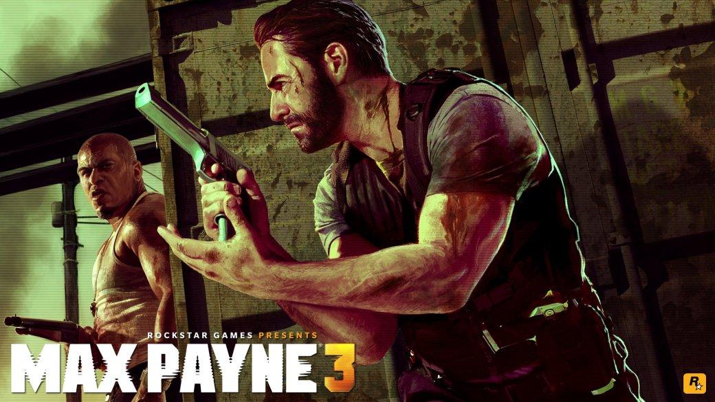 Галерея Max Payne 3 - Изображение 5