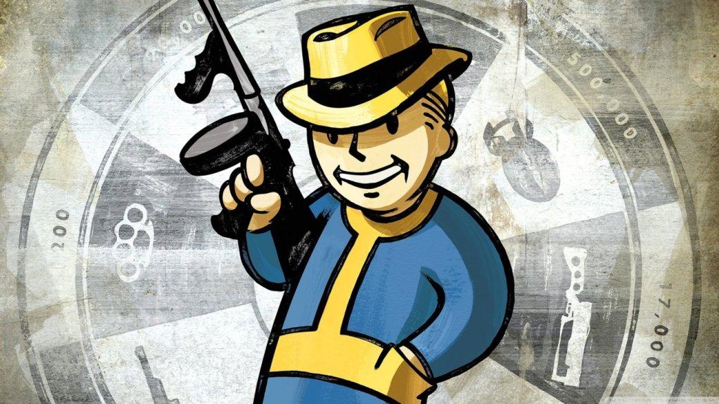 Слух: Fallout 4 все-таки анонсируют на E3 2015 - Изображение 1