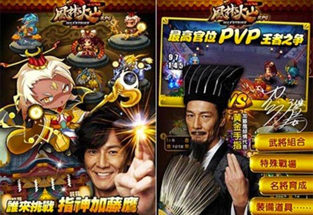 В Китае запретили видеоигру за рекламу с порноактером - Изображение 1
