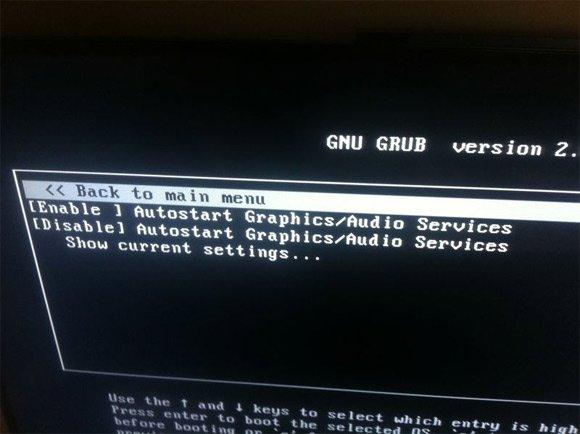 Playstation 4 работает на модифицированной версии FreeBSD 9.0. - Изображение 2