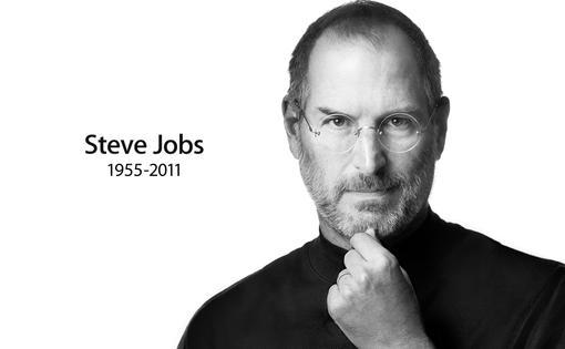 Послесловие: Стив Джобс - Изображение 5