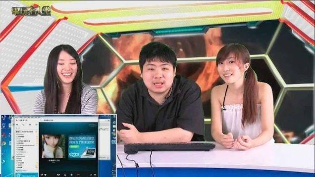 Тайваньского стримера обвиняют в клевете на полицию - Изображение 1