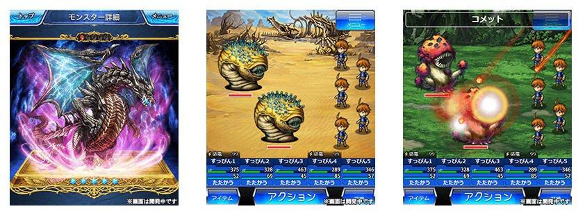 Final Fantasy вернется к корням в новой мобильной игре - Изображение 1