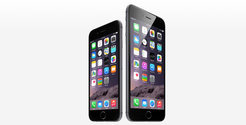 Итоги презентации Apple: какими будут новые умные часы и iPhone 6 . - Изображение 1