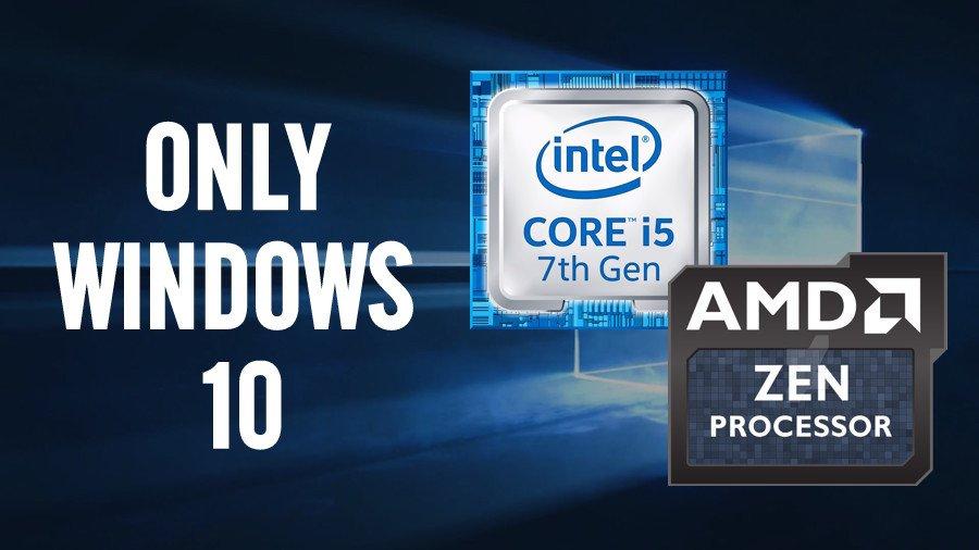 Windows 7/8.1 не обновятся на ПК с новыми процессорами Intel и AMD - Изображение 1
