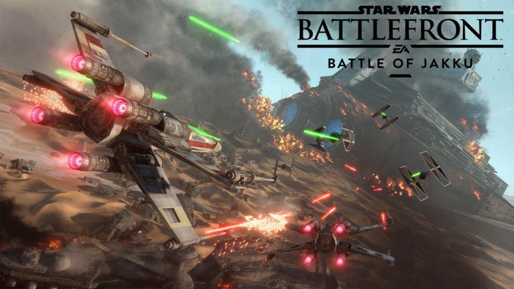 EA пообещала добавить одиночную кампанию в Battlefront 2 - Изображение 1