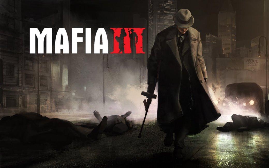 Геймплейное видео Mafia 3 с TGS показало самую большую перестрелку - Изображение 1