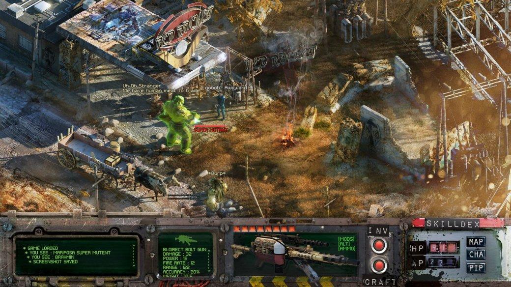 Fallout 4 в двух измерениях - Изображение 1