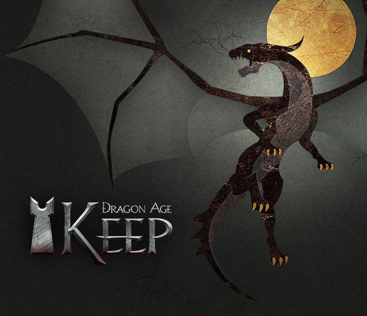 Все, что вам нужно знать об игре Dragon Age: inquisition - Изображение 70