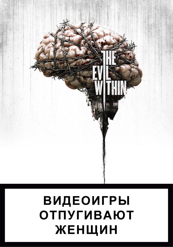 29 обложек видеоигр, если бы в России ввели «Антиигровой закон». - Изображение 7