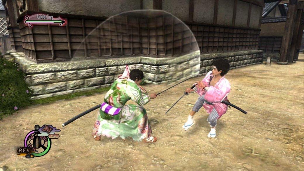 Рецензия на Way of the Samurai 4 - Изображение 4