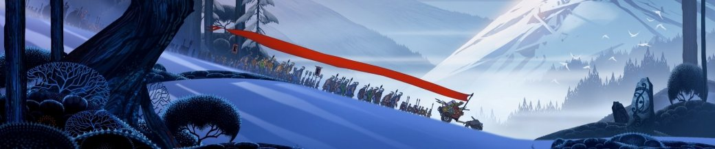 Рецензия на The Banner Saga: Factions - Изображение 1
