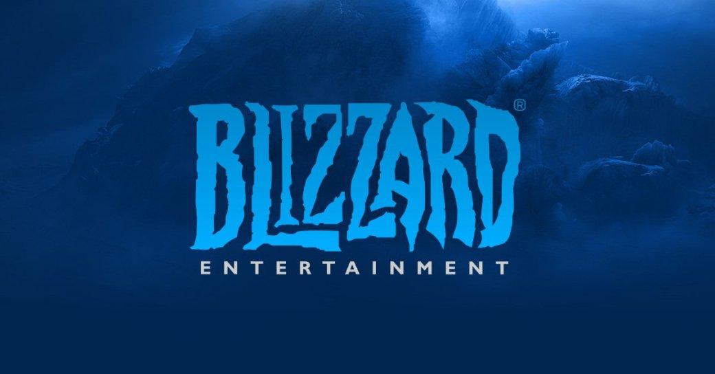 Таинственный анонс Blizzard наGamescom 2017. Что это может быть?. - Изображение 1