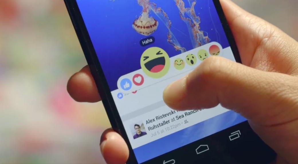 Не только «лайк»: Facebook вводит новую систему реакций - Изображение 1